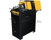 Резьбонарезной станок REMS Unimat 75 базовый mS с пневмо-гидравлическими тисками